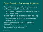 other benefits of smoking reduction
