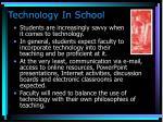 technology in school