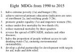 eight mdgs from 1990 to 2015