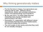 why thinking generationally matters