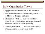 early organization theory