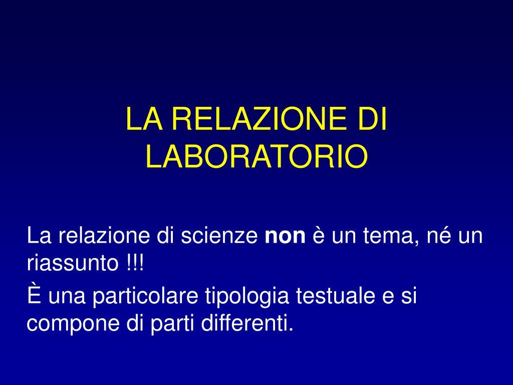 la relazione di laboratorio l.