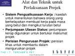 alat dan teknik untuk perlaksanaan projek