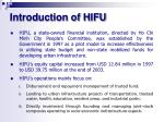 introduction of hifu