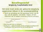 bevallingsverlof langdurig hospitalisatie kind