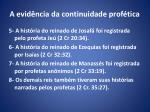 a evid ncia da continuidade prof tica67