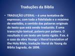 tradu es da biblia115