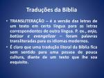 tradu es da biblia116