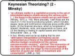 the unexplored frontier of keynesian theorizing 2 minsky