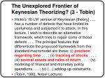 the unexplored frontier of keynesian theorizing 3 tobin