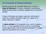 il concetto di valore attuale
