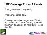 lrp coverage prices levels