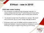 evhost new in 2010