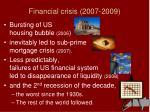 financial crisis 2007 2009