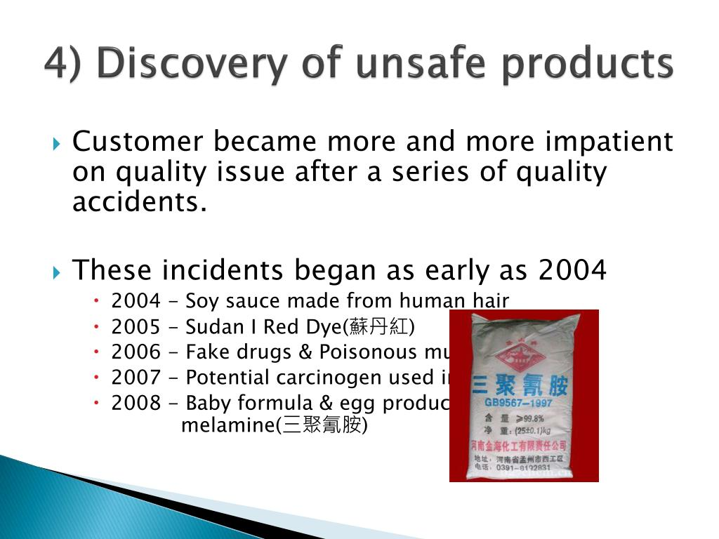4) Discovery of unsafe products