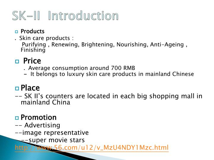 Sk ii introduction3