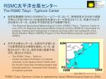 rsmc the rsmc tokyo typhoon center