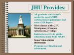jhu provides