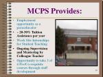 mcps provides