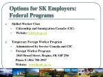 options for sk employers federal programs