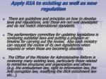 apply ria to existing as well as new regulation