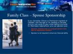 family class spouse sponsorship