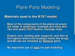 plane parts modeling6