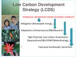 low carbon development strategy lcds