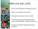 redd link with lcds