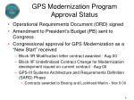 gps modernization program approval status