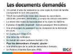 les documents demand s