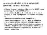 ugovorene odredbe o visini ugovorenih redovnih kamata i naknada