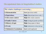 occupational data in longitudinal studies