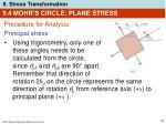 9 4 mohr s circle plane stress13
