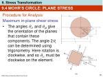9 4 mohr s circle plane stress15