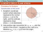 9 4 mohr s circle plane stress8