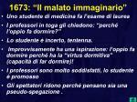 1673 il malato immaginario