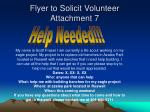 flyer to solicit volunteer attachment 7