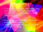 psalm 51 7 8