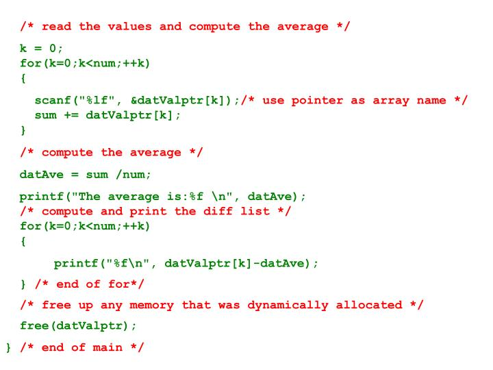 /* read the values and compute the average */