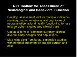 nih toolbox for assessment of neurological and behavioral function