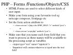 php forms functions objects css