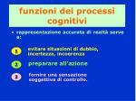 funzioni dei processi cognitivi