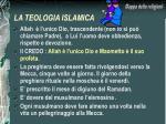 la teologia islamica