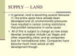 supply land14