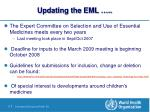 updating the eml