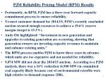 pjm reliability pricing model rpm results