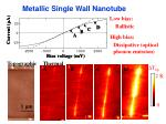 metallic single wall nanotube