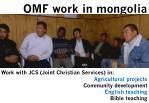 omf work in mongolia