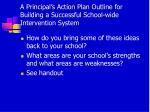 a principal s action plan outline for building a successful school wide intervention system